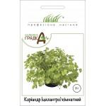 Кориандр комнатный /2 г/ *Профессиональные семена*