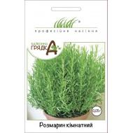 Розмарин комнатный /0,05 г/ *Профессиональные семена*