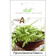 Руккола Оливетта комнатная /0,3 г/ *Профессиональные семена*