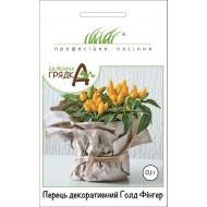 Перец горький Голд Фингер /0,1 г/ *Профессиональные семена*