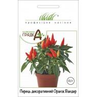 Перец горький Оранж Вандер /0,1 г/ *Профессиональные семена*