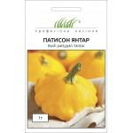 Патиссон Янтарь /1 г/ *Профессиональные семена*