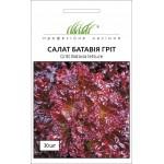 Салат Грит /30 семян/ *Профессиональные семена*