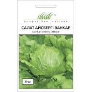 Салат Иванкар /30 семян/ *Профессиональные семена*