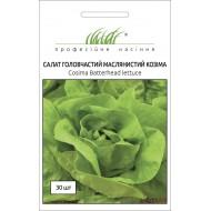 Салат Козима /30 семян/ *Профессиональные семена*
