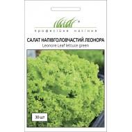 Салат Леонора /30 семян/ *Профессиональные семена*