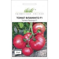 Томат Фламинго F1 /10 семян/ *Профессиональные семена*