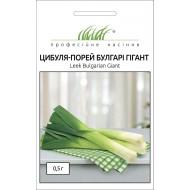 Лук-порей Булгари Гигант /0,5 г/ *Профессиональные семена*