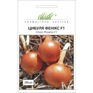 Лук Феникс F1 /200 семян/ *Профессиональные семена*