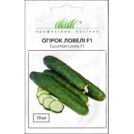 Огурец Ловели F1 /10 семян/ *Профессиональные семена*