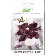 Базилик Гранат /0,3 г/ *Профессиональные семена*