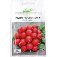 Редис Стеллар F1 /200 семян/ *Профессиональные семена*