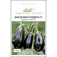 Баклажан Гордита F1 /30 семян/ *Профессиональные семена*