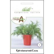 Укроп Элла /1 г/ *Профессиональные семена*