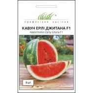 Арбуз Эрли Джитана /8 семян/ *Профессиональные семена*