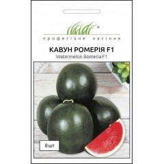 Арбуз Ромерия F1 /8 семян/ *Профессиональные семена*