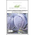 Капуста краснокочанная Интеграл F1 /20 семян/ *Профессиональные семена*