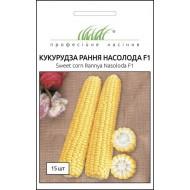 Кукуруза сахарная Раннее Наслаждение F1 /15 семян/ *Профессиональные семена*