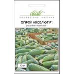 Огурец Абсолют F1 /10 семян/ *Профессиональные семена*