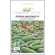 Огурец Абсолют (Солют) F1 /10 семян/ *Профессиональные семена*