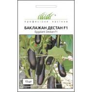 Баклажан Дестан F1 /15 семян/ *Профессиональные семена*