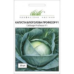 Капуста белокочанная Профессор F1 /20 семян/ *Профессиональные семена*