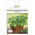 Базилик зеленый Гекофюр /0,5 г/ *Профессиональные семена*