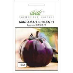 Баклажан Бриска F1 /15 семян/ *Профессиональные семена*