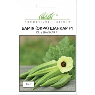 Бамия Шанкар F1 /8 семян/ *Профессиональные семена*