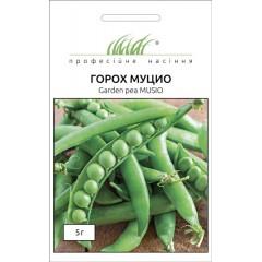 Горох Муцио /5 г/ *Профессиональные семена*