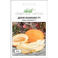 Дыня Анамакс F1 /8 семян/ *Профессиональные семена*
