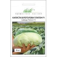 Капуста белокочанная Платон F1 /20 семян/ *Профессиональные семена*