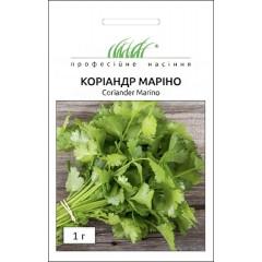 Кориандр Марино /1 г/ *Профессиональные семена*