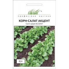 Корн-салат Акцент /0,3 г/ *Профессиональные семена*