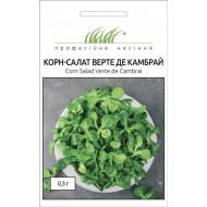 Корн-салат Верте де Камбрай /0,3 г/ *Профессиональные семена*