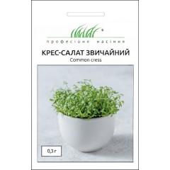 Кресс-салат обычный /0,3 г/ *Профессиональные семена*