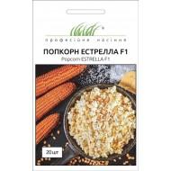 Кукуруза попкорн Эстрелла F1 /20 семян/ *Профессиональные семена*