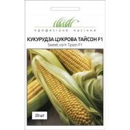Кукуруза сахарная Тайсон F1 /20 семян/ *Профессиональные семена*