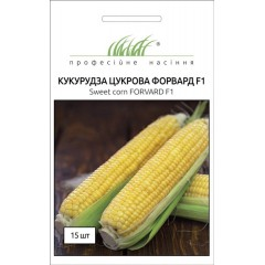 Кукуруза сахарная Форвард F1 /15 семян/ *Профессиональные семена*