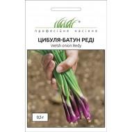 Лук батун Реди /0,5 г/ *Профессиональные семена*