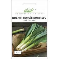 Лук-порей Колумбус /0,3 г/ *Профессиональные семена*