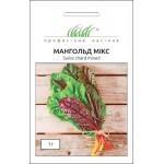 Мангольд микс /1 г/ *Профессиональные семена*