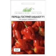 Перец горький Хабахот F1 /8 семян/ *Профессиональные семена*