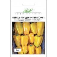 Перец сладкий Голден Император F1 /8 семян/ *Профессиональные семена*