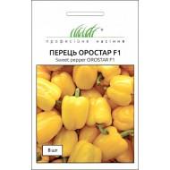 Перец сладкий Оростар F1 /8 семян/ *Профессиональные семена*