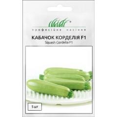 Кабачок Корделия F1 /5 семян/ *Профессиональные семена*