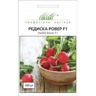 Редис Ровер F1 /200 семян/ *Профессиональные семена*