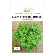 Салат Симпсон /0,3 г/ *Профессиональные семена*