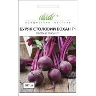Свекла Бохан F1 /200 семян/ *Профессиональные семена*