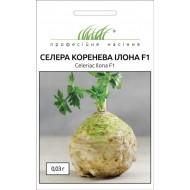Сельдерей корневой Илона F1 /0,03 г/ *Профессиональные семена*